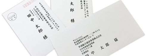 SAKURAI OLIVER 572